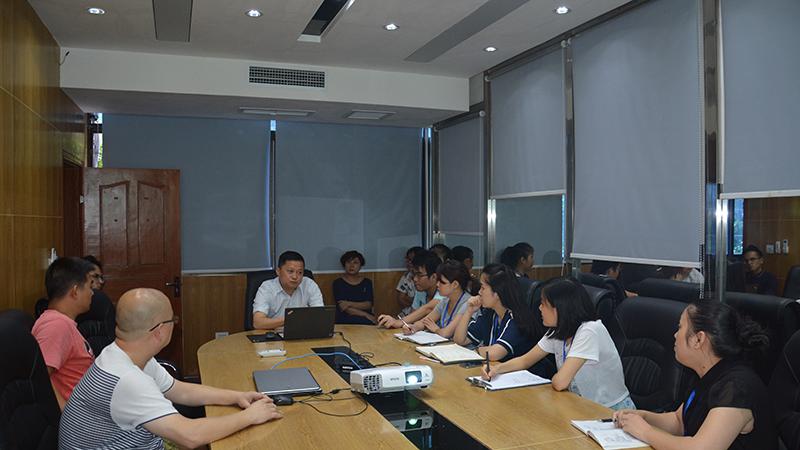 2015年7月17日交流学习会议