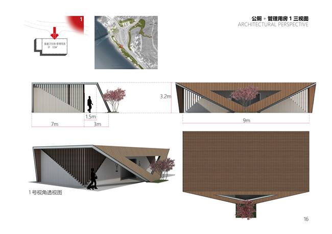 万州长江三桥南桥头樱花渡体育公园公建设计