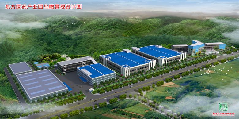 东方医药产业园景观设计