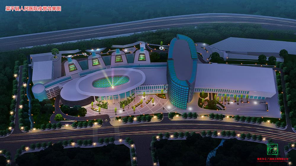 梁平甲级医院景观设计